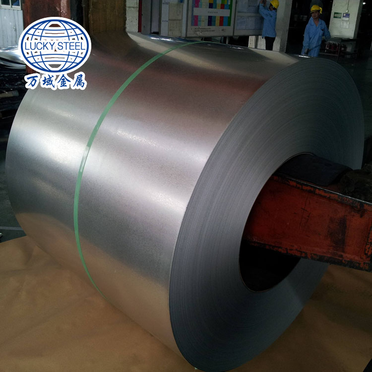Supply 1000mm Aluminum steel coil & Supply 1000mm Aluminum steel coil - China Lucky Steel Co.Ltd.