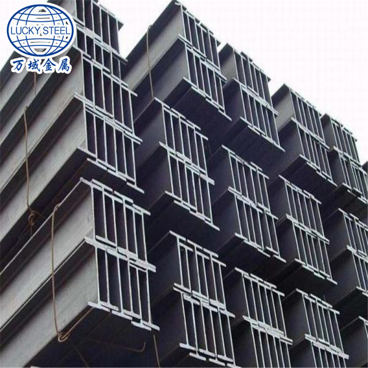 Supply prime quality standard h beam sizes with price - China Lucky