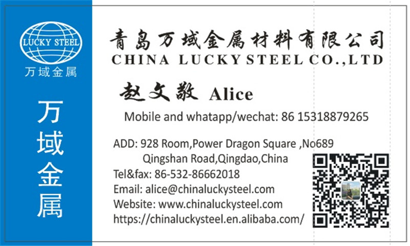 hot rolled steel plate and sheet - China Lucky Steel Co ,Ltd
